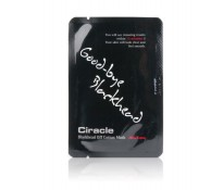 Ciracle Blackhead Off Cotton Mask